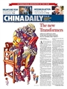 Show details for China Daily European Weekly