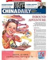 China Daily European Weekly